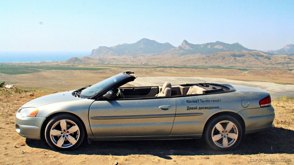 2005 chrysler sebring convertible specifications pictures prices. Black Bedroom Furniture Sets. Home Design Ideas