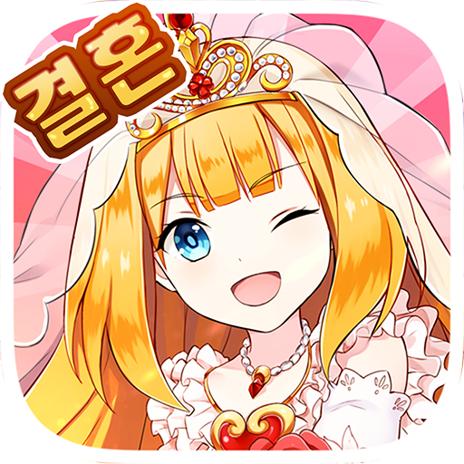 IF: 만약의 세계 file APK Free for PC, smart TV Download