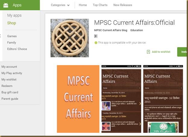 mpsc_current-app