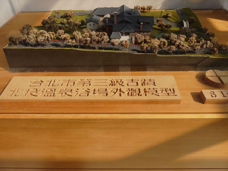 TAIWAN..Taipei,Xinbeitou Musée aborigène , Musée des sources chaudes et mémorial Sun Yat Sen 01/2009 - Xinbeitou%2B076.jpg