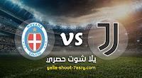 نتيجة مباراة يوفنتوس ونوفارا اليوم 13-09-2020 مباراة ودية
