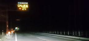 未明の富士吉田の気温
