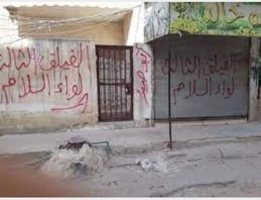 """""""بالأسماء"""" توثيق حالات استيلاء وبيع جديدة لمنازل وعقارات وأراضي زراعية تخص الموانين الكرد في مركز مدينة عفرين"""