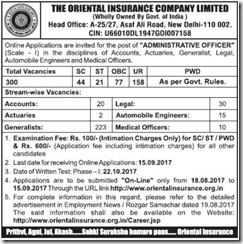 OICL Administrative Officer 2017 www.indgovtjobs.in