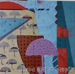 रविकान्त सोनी की कलाकृति