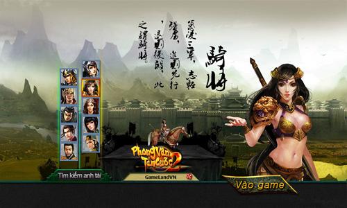GameLandVN tặng 300 giftcode Phong Vân Tam Quốc 2 1