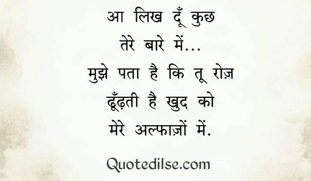 gulzar in hindi