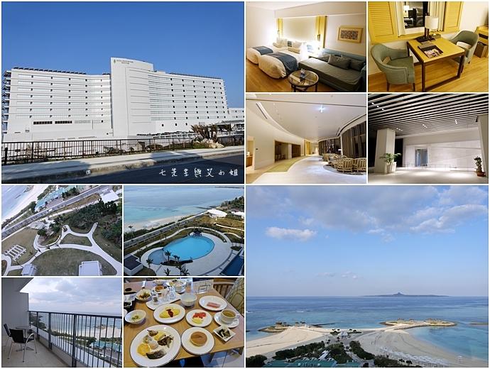 9 日本沖繩五天四夜租車自由行 Hotel Orion Motobu Resort & Spa Orion本部渡假SPA飯店