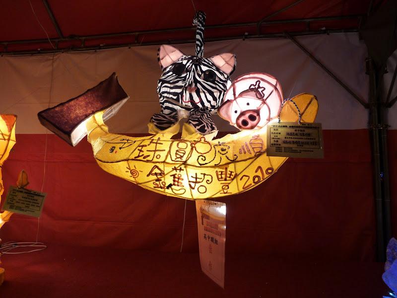 Taiwan .Taipei Lantern Festival - P1150884.JPG