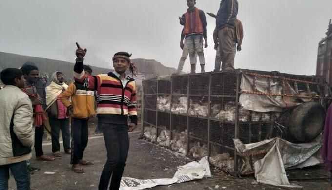 बिहार में एनएच 57 पर बड़ा हादसा, कोहरे के कारण गाड़ियां आपस में भिड़ीं, दो की मौत.