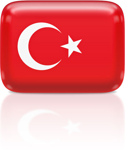 Turkish flag clipart rectangular