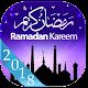 Ramzan Calander 2018 (app)