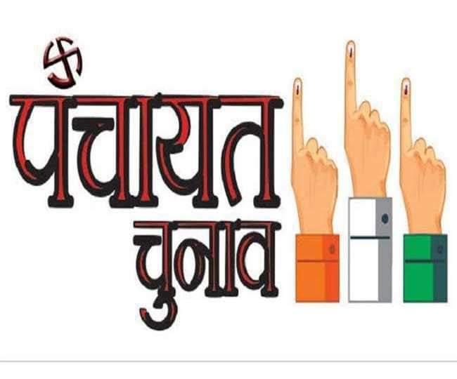 मुजफ्फरपुर में पंचायत चुनाव के लिए लगाए जाएंगे 35 हजार कर्मी, ईवीएम से होगा चुनाव