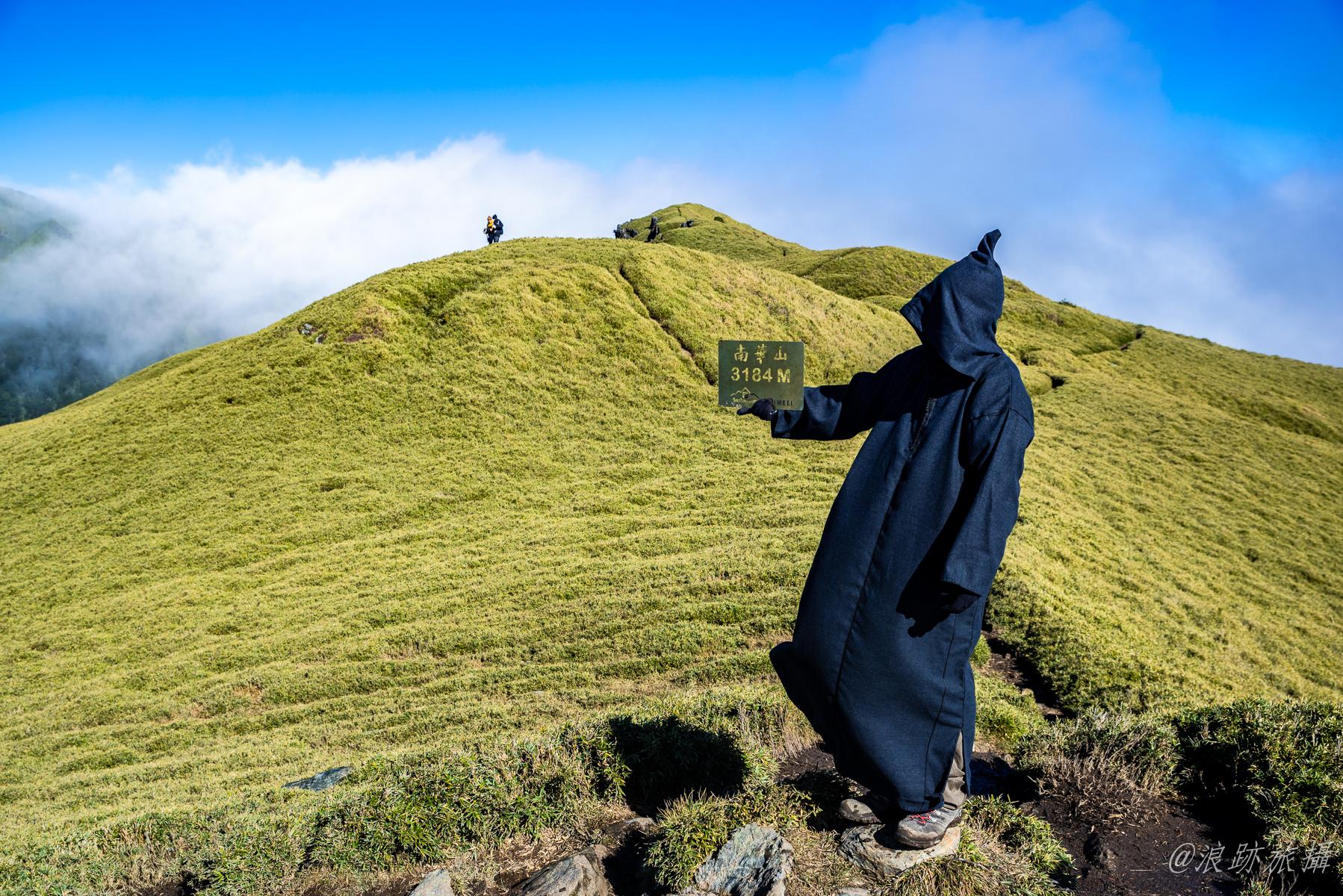 南華山的黑袍人