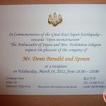 Zahvala Japonske Ambasade - Open reconstruction