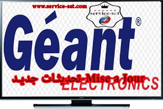 جديد موقع الجيون geant Serveur Alpha  تاريخ 2021.09.06