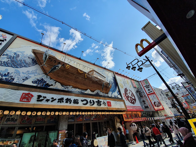 shinsekai osaka menara tsutenkaku