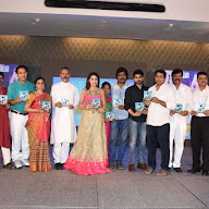Jilkara Bellam Audio Launch Photos