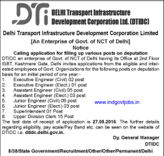 DTIDC Recruitment 2016 indgovtjobs