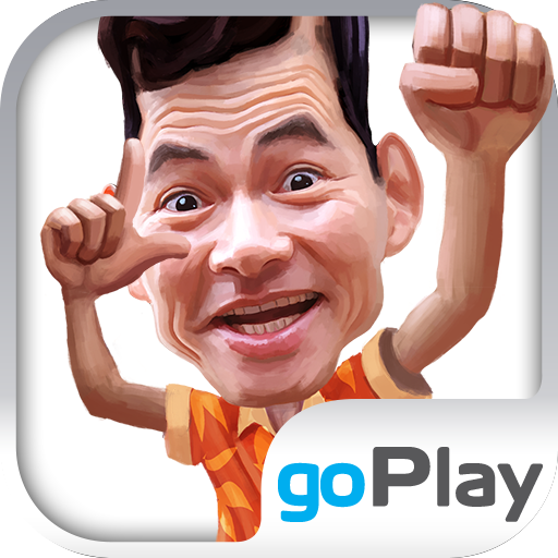 Đuổi Hình Bắt Chữ - Xuân Bắc 拼字 App LOGO-硬是要APP