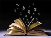 ελληνική διάλεκτος,αντιστοιχίες λατινικών και ελληνικών λέξεων.