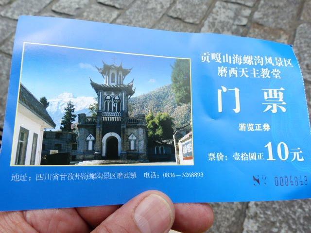 CHINE SICHUAN.KANDING , MO XI, et retour à KANDING fête du PCC - 1sichuan%2B1653.JPG