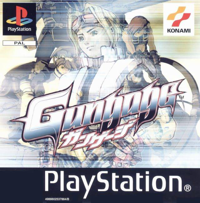 Gungage PSX Cover