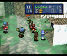 Shining Force 3 Trial (250)