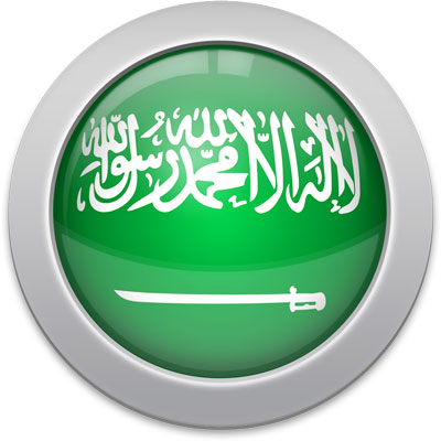 Saudi Arabian flag icon with a silver frame