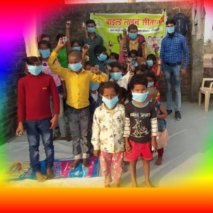 50 बच्चों को राशन सामग्री ,मास्क ,बिस्कुट ,सैनिटाइजर का वितरण किया गया