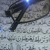 Pemimpin yang Qur'aani