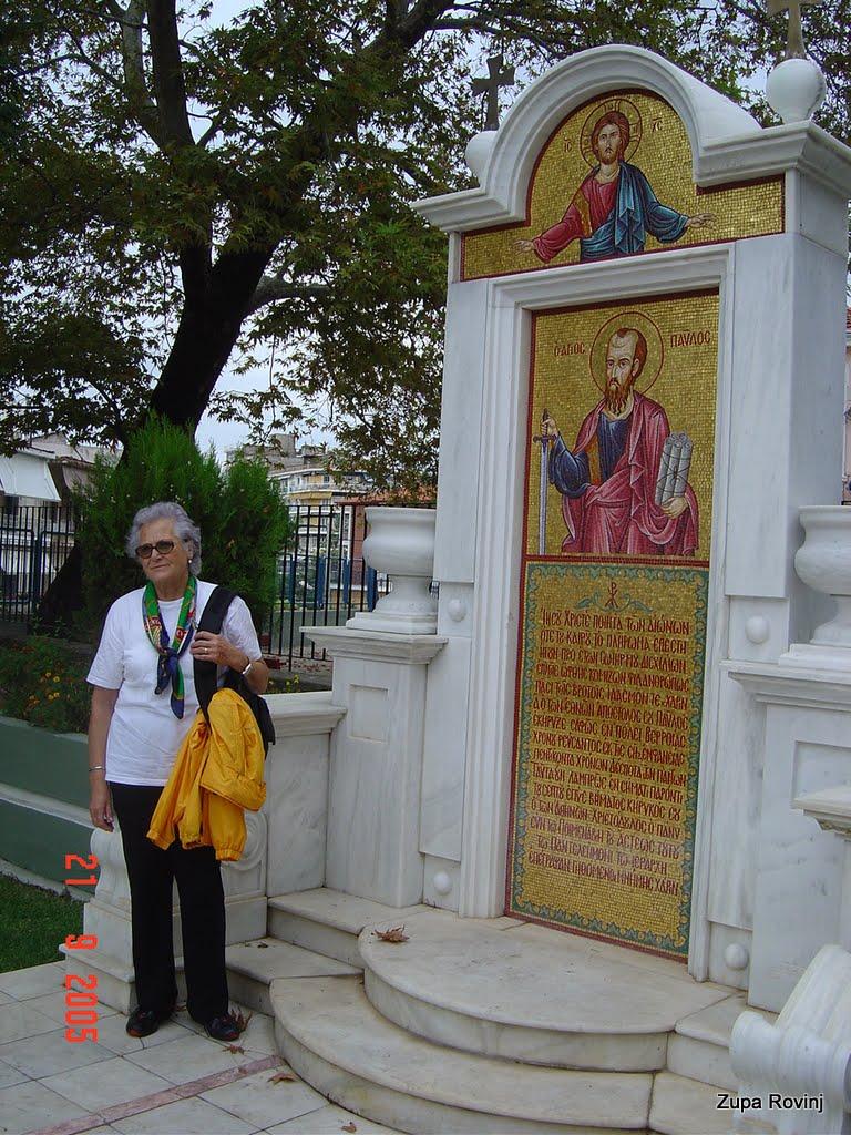Stopama sv. Pavla po Grčkoj 2005 - DSC05150.JPG