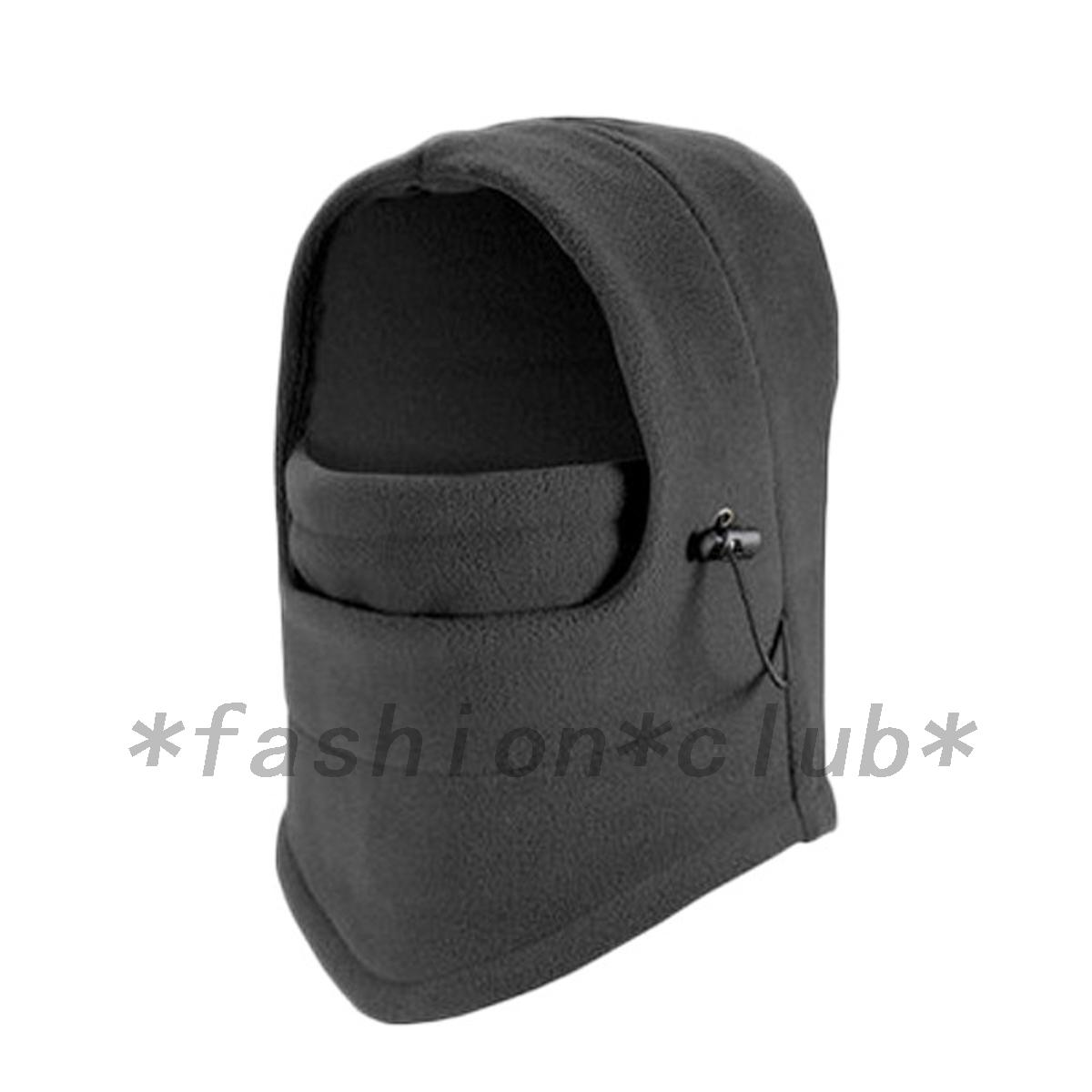 -Fleece-Winter-Warm-Balaclava-Swat-Ski-Motorcycle-Bike-Face-Mask-Hood ...