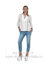 Fly Girl SS17 016.jpg