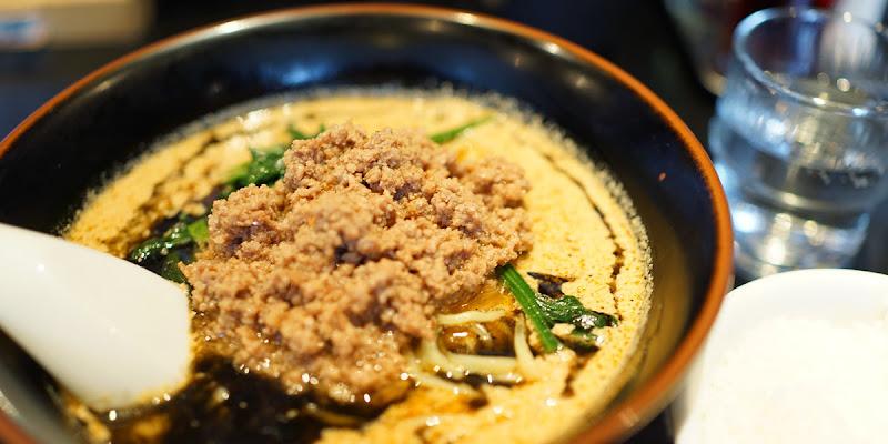 天竜担々麺