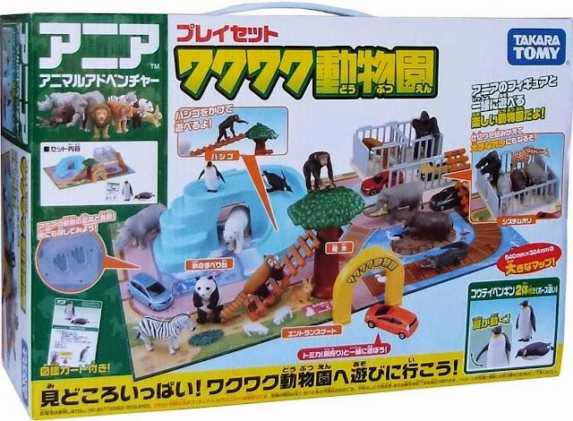 Sản phẩm Vườn thú Takara Tomy Ania Playset