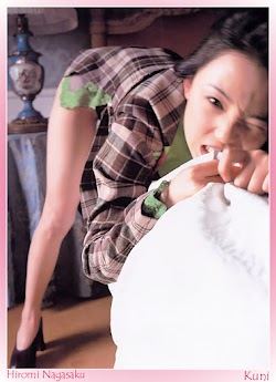 Nagasaku Hiromi 永作博美