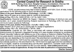 CCRS Advertisment 2017 www.indgovtjobs.in