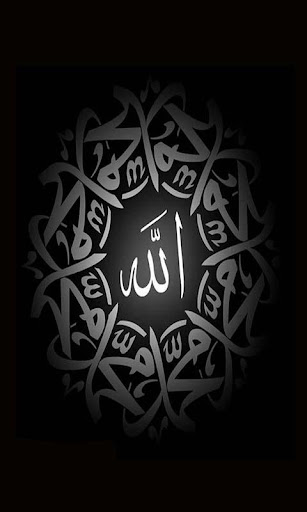 Download Allah Name Live Wallpapers Google Play Softwares