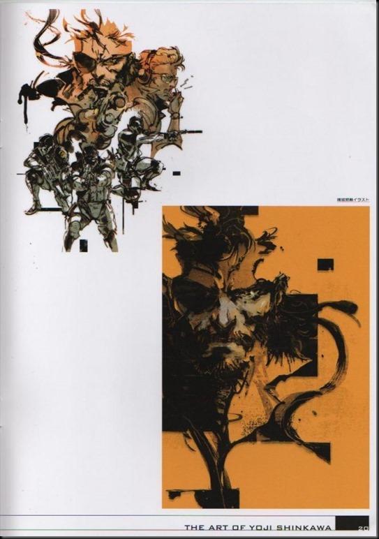 The Art of Yoji Shinkawa 1 - Metal Gear Solid, Metal Gear Solid 3, Metal Gear Solid 4, Peace Walker_802479-0022