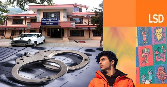 हिमाचल पहुंच रहा 'शाहरुख के बेटे' वाला नशा: LSD के 37 पेपर लिए दो अरेस्ट, कीमत लाखों में