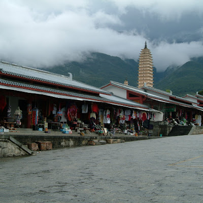 China Dali
