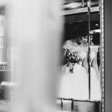 Wedding photographer Natalya Smekalova (NatalyaSmeki). Photo of 28.03.2017