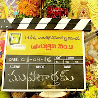 Nithin New Move Opening Photos