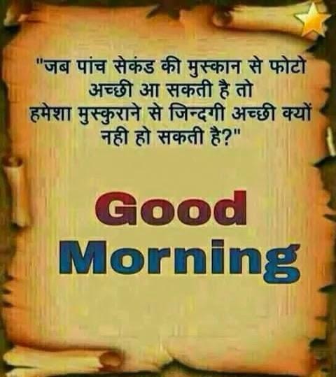 Hindi Wording On Photos On Whatsapp