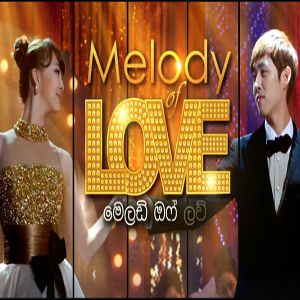 Melody Of Love (36) 2015-11-24