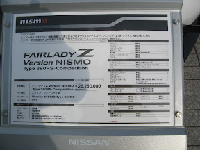 Nismo 380RS-Competition Spec Sheet
