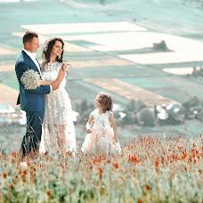 Wedding photographer Mikhail Krilyuk (krulatuiMaikl). Photo of 02.04.2018