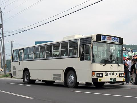 沿岸バス 留萌別苅(増毛)線 ・776 その2