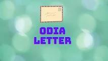 Odia Oriya Letter